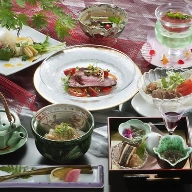 【夕食付 朝食無し】季節の旬を味わうホテル宿泊 1泊1食付き