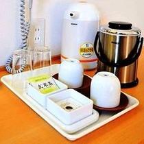●客室備品● 客室お茶パック・お湯ポット