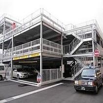 ■無料立体駐車場(254台)■  平面駐車場もございます。
