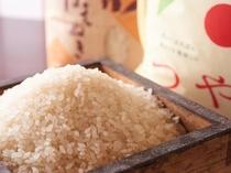 ご飯は「伊藤農園の美味しい庄内米」
