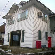 【外観(離れ)】以前郵便局だった歴史ある建物は現在当館の離れとしてご利用頂いております(離れ)