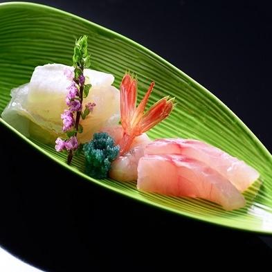【ちょっと贅沢!ききょうのグレードアッププラン】源泉掛け流しの自慢の湯と北陸・加賀の美味を楽しむ♪♪