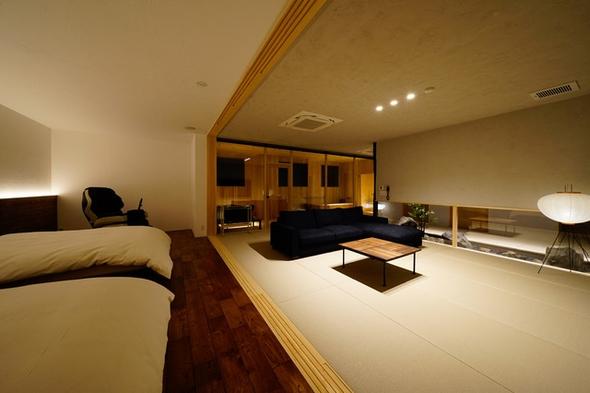 【部屋食】【露天風呂付】大事な方との特別な空間を…一日一組限定のフロアで贅沢にお過ごしください!