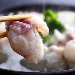 【昼食】日帰りカジュアルプラン (淡路島3年とらふぐ+温泉)