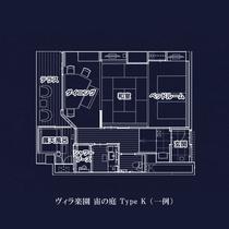 【全室専有露天風呂付】ヴィラ楽園 宙の庭 Type K (一例)