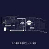 【全室専有露天風呂付】ヴィラ楽園 海の庭 Type B / 102号