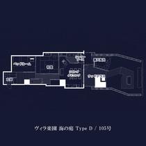 【全室専有露天風呂付】ヴィラ楽園 海の庭 Type D / 105号