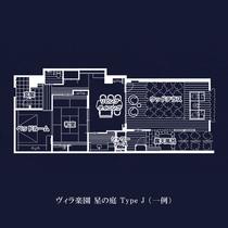 【全室専有露天風呂付】ヴィラ楽園 星の庭 Type J (一例)
