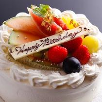 【記念日】ご予算にあわせてデコレーションケーキのご注文も承ります。