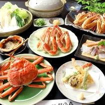 カニ天ぷら付特選ズワイガニフルコース