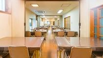 *【館内/食事処】広々としたスペースでお食事をごゆっくりとお楽しみいただけます。
