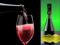 噂の赤泡スパークリングワイン1本プレゼント♪最高の赤泡でクリスマスカラーと相性ピッタリ★☆