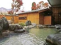 当館となりの源泉100%かけ流し天然温泉