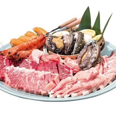 【夏旅セール】ウェルカムドリンク付ガーデンBBQ<プレミアム>&飲放題(90分)