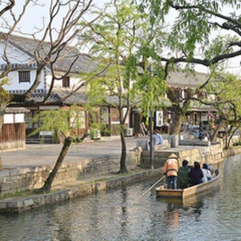 倉敷美観地区(◆)
