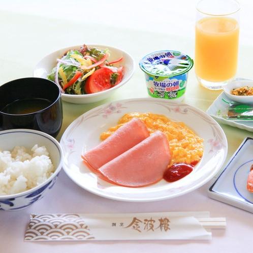 朝食セット(修学旅行)