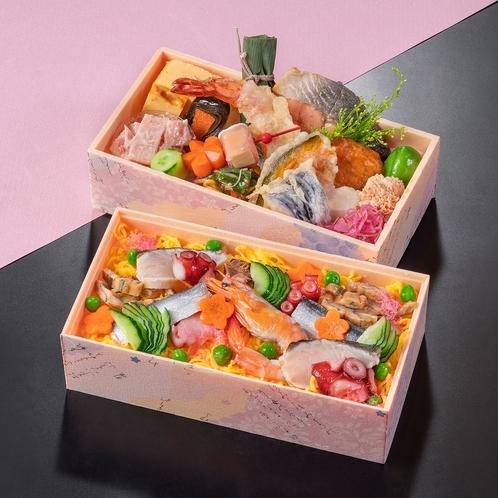 祭り寿司2段弁当