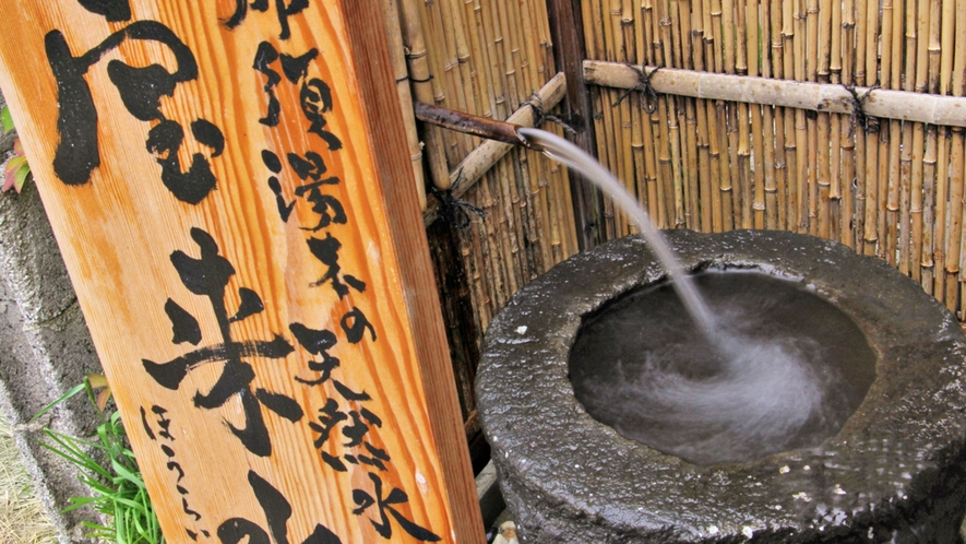 【那須湯本の天然水】