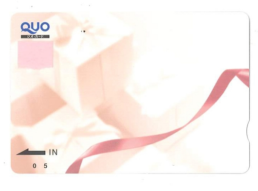 ※GOTO対象外プランです☆無料朝食弁当付(特A米ゆめぴりか)【QUOカード1000】VOD見放題