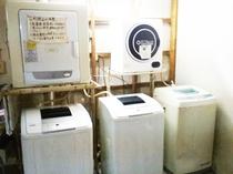 洗濯機と乾燥機、無料で使えます。