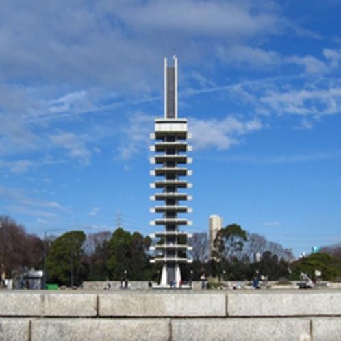 ★駒沢オリンピック公園
