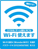 wi-fi出来ます。