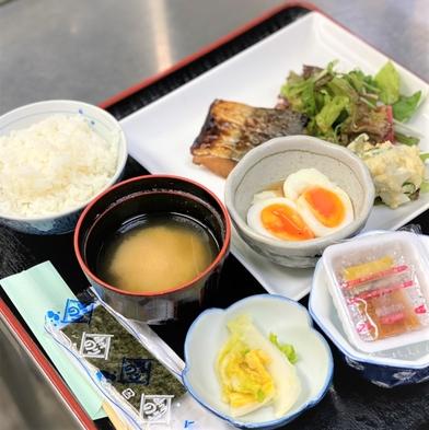 【朝食】日替わりモーニング付き♪