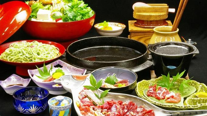 ≪弥勒コース≫明治23年から続く味♪こだわりのきじ料理をフルコースで堪能