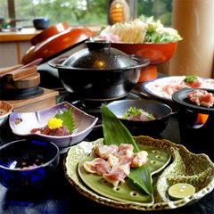【日帰り・昼食】山の恵み★猪肉・鹿肉・雉肉を一度に堪能!