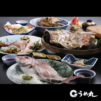 """【夏旅セール】宝楽焼き、活造り、あら煮の""""鯛フルコース【ひょうご再発見】"""
