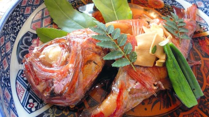 【楽天トラベルセール】【介山の基本プラン】自慢の「金目鯛の姿煮+鮑踊り焼き」懐石コース【1泊2食付】