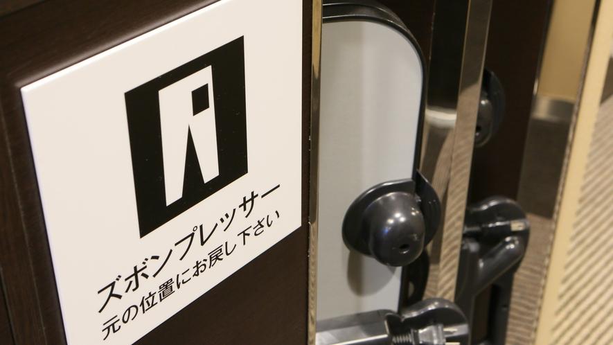 ズボンプレッサー(各階エレベーター前に設置)
