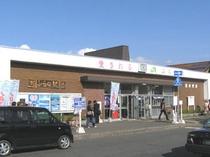 【富良野駅】