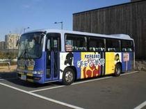 浦安・新浦安から無料送迎バスが運行中!