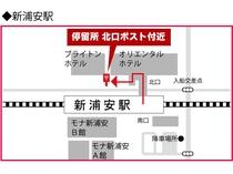 新浦安駅バス乗り場