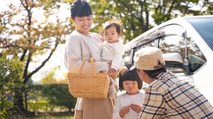 【家族旅行応援】ファミリー温泉旅行応援☆お子様半額♪☆/朝食付き