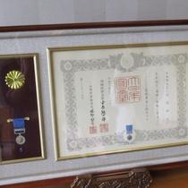 *小泉元総理からの表彰状