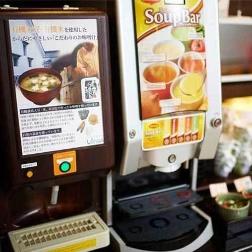 操作簡単、スープサーバー、味噌汁サーバー♪