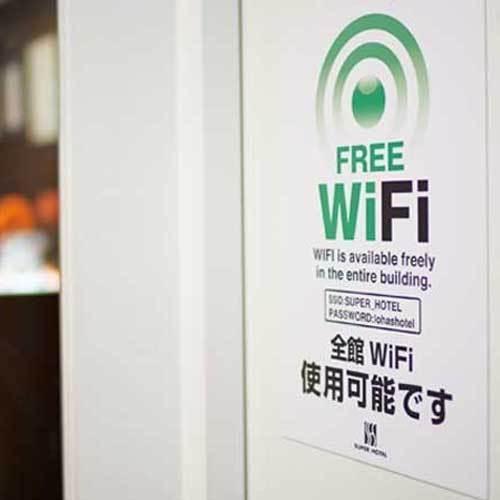 全館Wi-Fi〜仕事・ゲーム・動画視聴に便利。ラクラク繋がる無料Wi‐Fi
