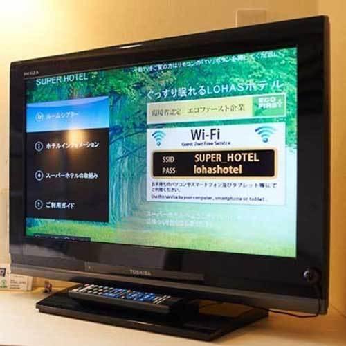 26型の薄型TV東芝【REGZA】を標準装備