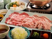 うぶやのつゆしゃぶ 「豚と黒毛和牛」 (肉2名様盛り)
