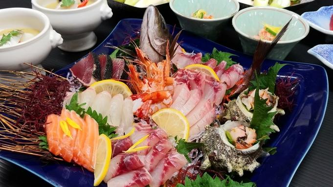 ★【旬刺身盛会席】朝獲れ!新鮮な鳥取の海の幸を堪能♪<会場食>