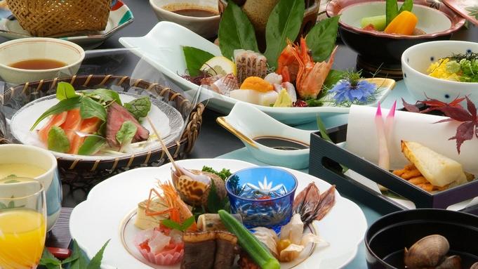 ★【雅の膳】グレードアップされたお食事をちょっとリッチに満喫<会場食>
