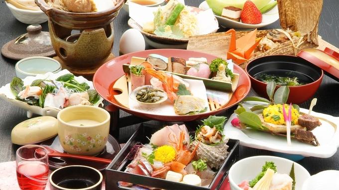 ★【記念日・慶祝膳】長寿のお祝いや誕生日に!厳選食材のお祝い膳<会場食>
