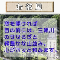 ◆お部屋のご案内◆