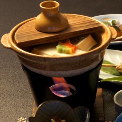 【秋冬旅セール】和牛朴葉みそ+山の幸会席de徳兵衛さんのおもてなしプラン☆