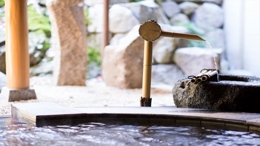 温泉大浴場「後鬼の湯」