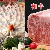 食材は、イセエビ・あわび・ふぐ・A4ランク佐賀産和牛から2つ選んでいただきます。