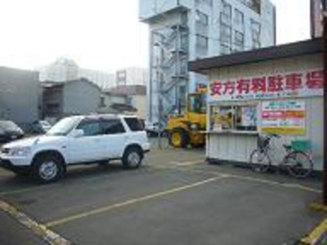 【駐車場】 安方駐車場 徒歩約3分