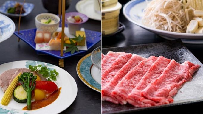 【グルメな連泊プラン♪】夕食クチコミ高評価★会席&お鍋を2日間で食べくらべ♪